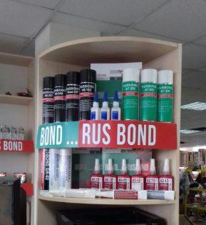 Защита от химического и абразивного износа поверхностей RUSBOND